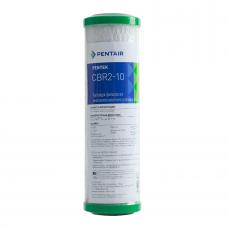 Угольный картридж Pentek CBR2-10