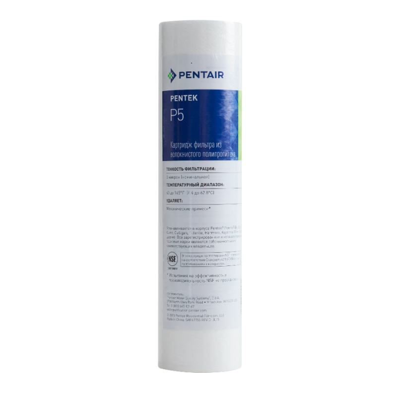 Механический картридж Pentek P5